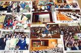 学校講演記録.JPG
