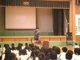 明成小学校.jpg