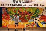 009nakagusuku j.jpg