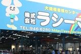 20100115001.jpg