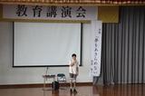 20111110   mihara044.JPG