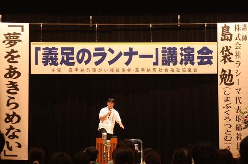 20120616 kadena okinawa.jpg