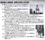 420091129amagasaki.jpg