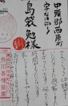 hikone     010.JPG