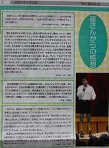 hiroshimap004.jpg