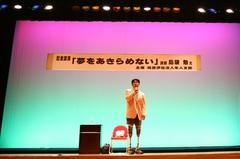 kagoshima_0141.JPG