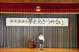 kouyou 20120117017.JPG