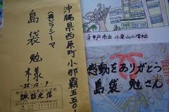 kozukayama   2013034.JPG