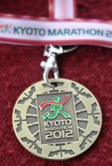 kyoto 20120311m.JPG