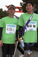 kyoto20120311.jpg