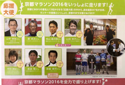kyoto20164096.jpg
