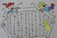 kyuragi      3    009.jpg