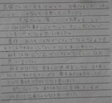 kyuragi   shimabukurosan   2 033.JPG