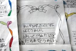 kyuragisyo  1.JPG