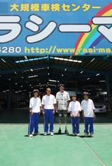lacima     la 201106 022.JPG