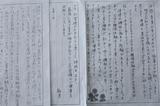 lacima    nishihara   higashi 009.JPG