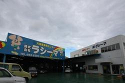 lacima   20111013 001.JPG