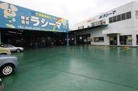 lacima   20111016 001.JPG