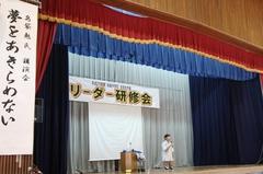 matsushima 20130801032.JPG