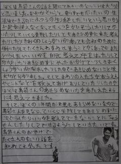nakatsugawa nishi  2013007.JPG