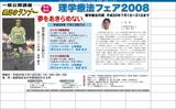 newspaper7b.jpg