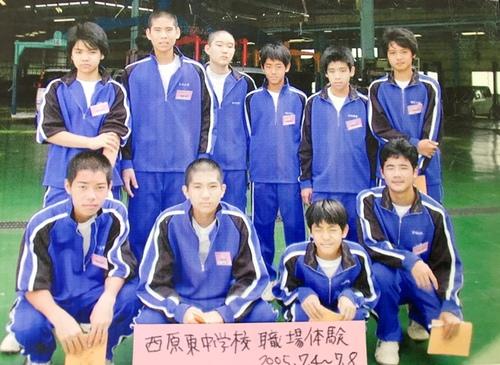 nishiharahigashi2005,7.5-7,8.jpg