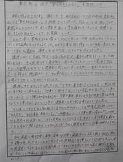 okinawa ac   066.JPG