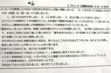 okinawaminami2.jpg