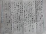 sakamatosan  kyoto.JPG