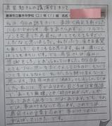 shimabukuriosan   kyuragi     028.JPG