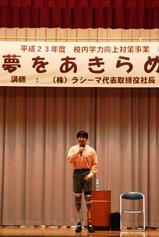 shimabukuro ahuso201202010.JPG