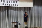 shimabukuro ryudaihuzoku 020.JPG