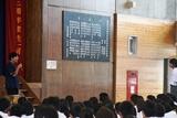 shimabukuro ryudaihuzoku 029.JPG