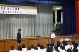 shimabukuro ryudaihuzoku 030.JPG