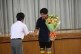 shimabukuro ryudaihuzoku 034.JPG