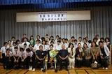 shimabukuro ryudaihuzoku 045.JPG