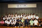 shimabukuro ryudaihuzoku051.JPG