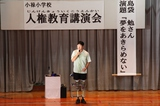 shimabukuro tsutomu oroku.jpg
