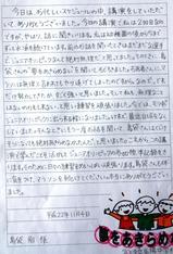 shimabukuro tsutomusan _2219.JPG