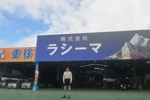 shimabukuro504.jpg