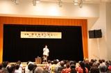shimabukuroa   20100721019.jpg