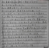 shimabukurosan        kyuragi        013.JPG