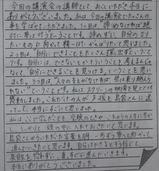 shimabukurosan      kyuragi  002.JPG