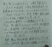 shimabukurosan    2 01118.JPG