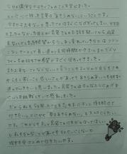 shimabukurosan    inochi   201117.JPG