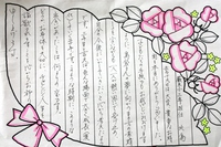 shimabukurosan    kyuragi        3007.JPG