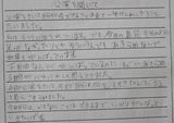 shimabukurosan    kyuragi      j008.JPG