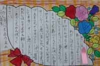 shimabukurosan    kyuragi 3 002.JPG