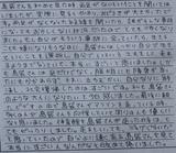 shimabukurosan    nagasaki jyo009.JPG