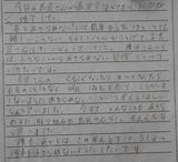 shimabukurosan   kyuragi     034.JPG